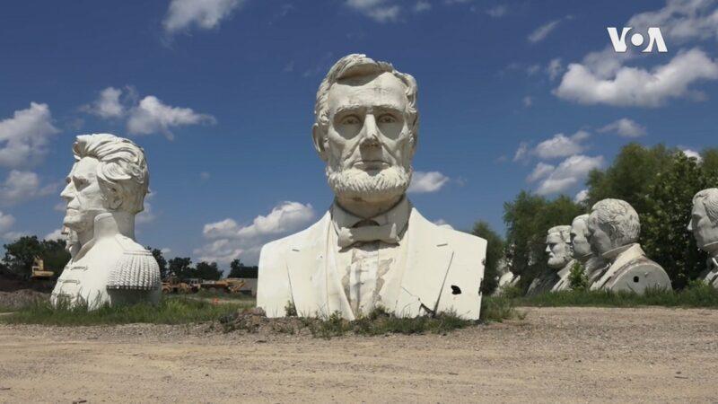 走進美國:流落荒郊的美國總統雕像