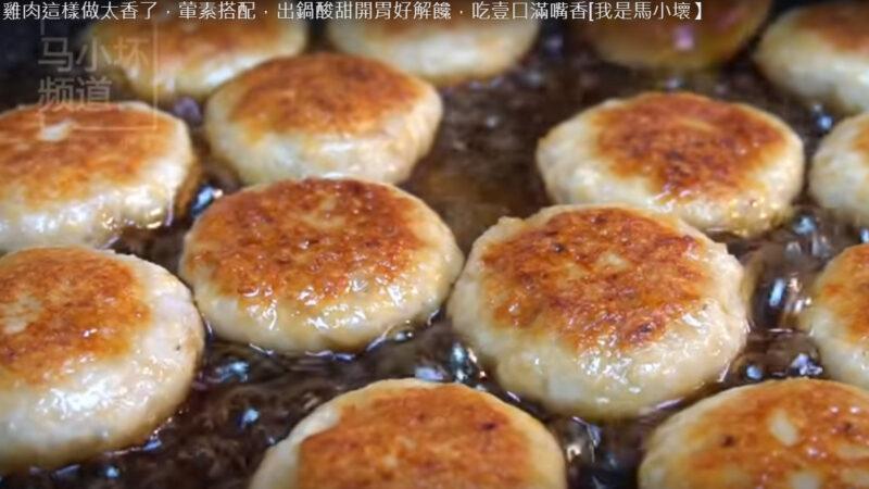 糖醋莲藕鸡肉饼 酸甜开胃满嘴香(视频)