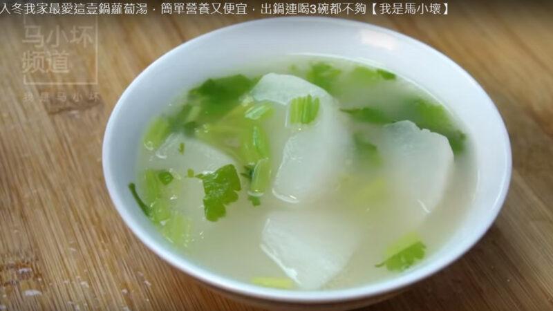 牛骨萝卜汤 做法简单 营养美味(视频)