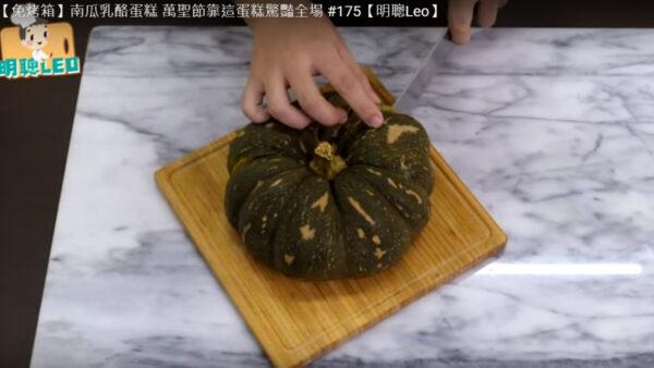 南瓜乳酪蛋糕 好吃又健康(视频)