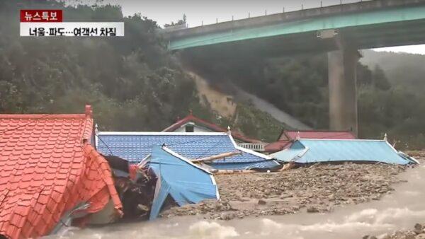 台风米塔席卷韩国 酿6死4伤逾百栋建物淹水