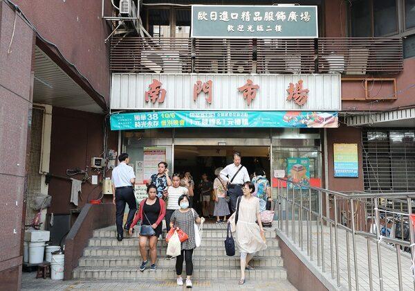 台北南門市場6日熄燈 重建新大樓3年後完工