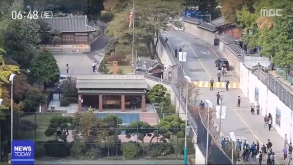 拿梯子爬牆 韓19學生闖美大使官邸