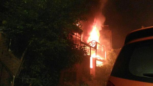 新北莺歌暗夜恶火酿3死1伤  校长夫妇罹难