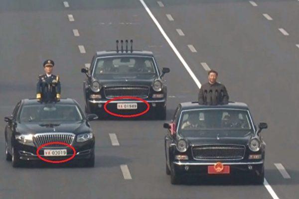 北京閱兵車是空的?網友解讀不祥之兆
