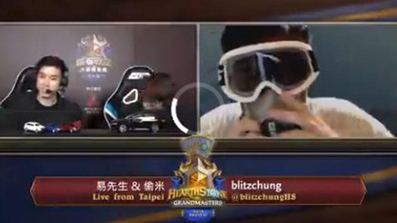 香港電競選手蒙面受訪 高呼8字宣言