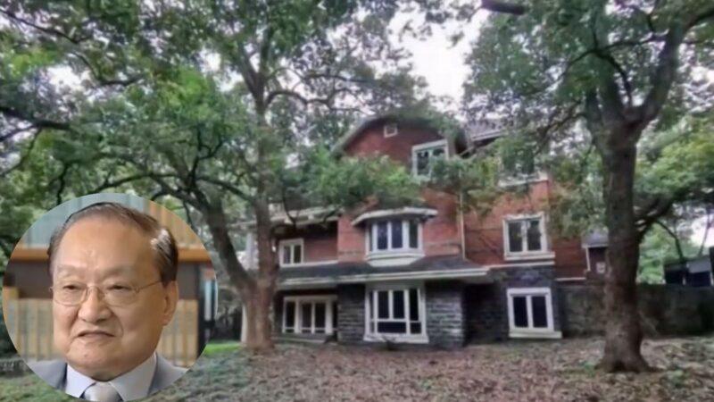 金庸杭州别墅6800万挂牌出售 隔壁是琼瑶