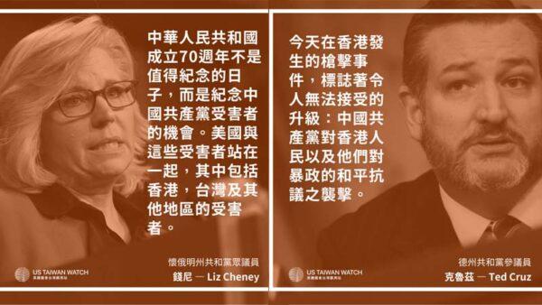 美议员密集谴责港警开枪 香港人权法或压倒性通过