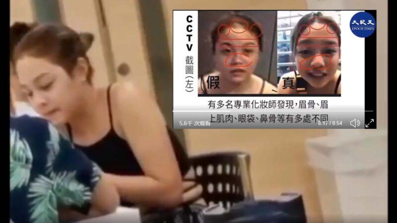 """港人拍到""""陈彦霖替身"""" 曝家庭照揭""""假陈妈妈"""""""