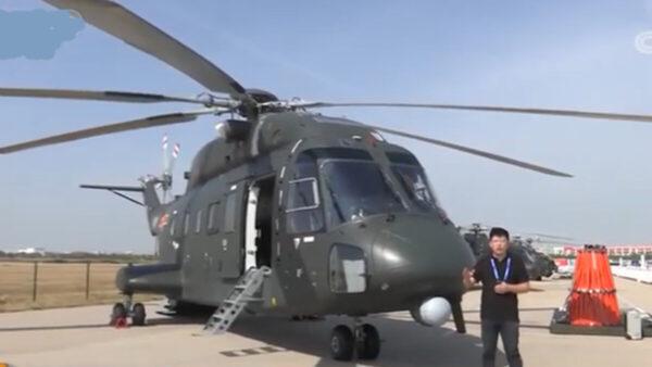 中共軍機接連2起墜機 突擊香港演練死11人