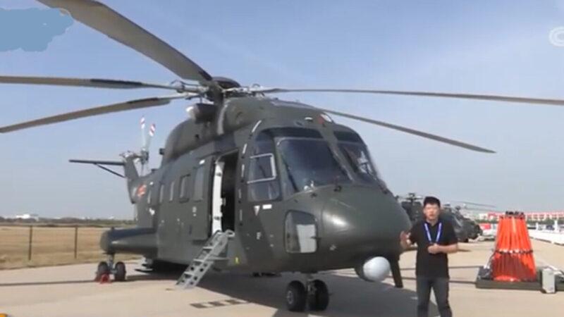 中共军机接连2起坠机 突击香港演练死11人