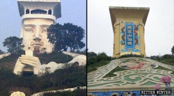 「玉皇大帝」臉被剷平 重慶民眾:政府太缺德