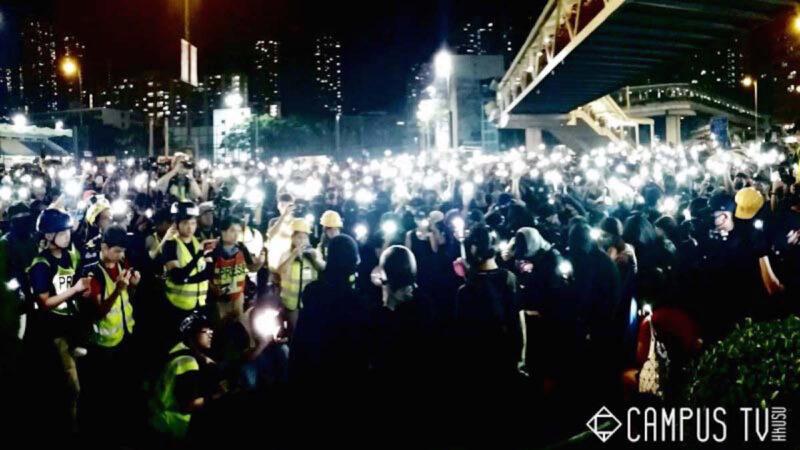 重磅:香港多區示威者宣讀《臨時政府宣言》