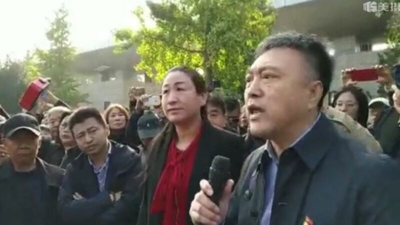 北京千餘業主怒圍政府:寫好遺囑拼了(視頻)