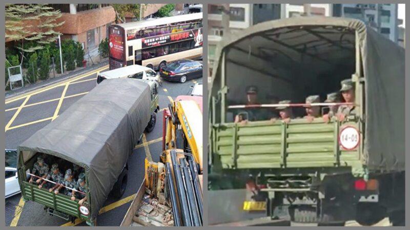 港府啟動禁蒙面法後 大批中共軍車在香港多區戒備
