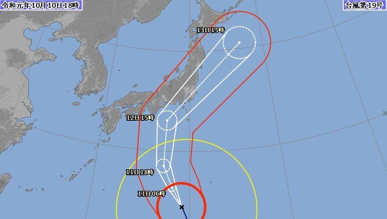 「非常強烈颱風」海貝思撲日 關東交通恐受衝擊