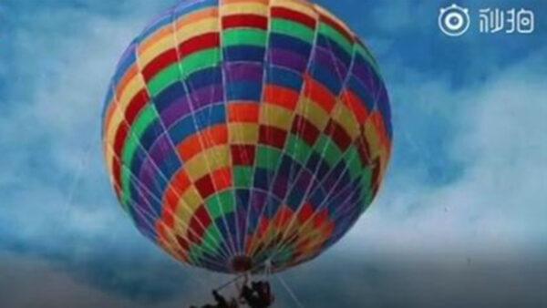 恐怖!山东热气球绳索断裂 母子高空坠地惨死