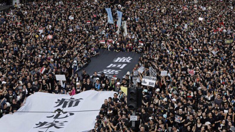 """可心:从""""反送中""""年轻人的态度谈香港大陆教育(1)"""