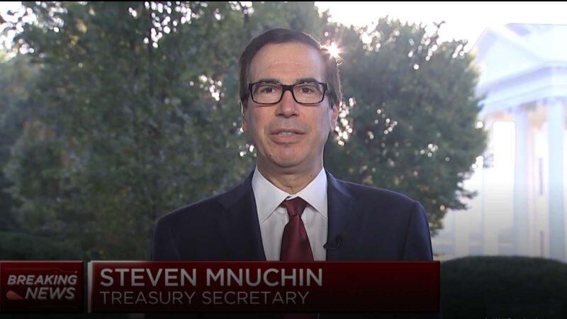 姆努钦:美中若无协议 12月关税如期加征