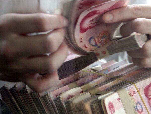 人民币购买力大降 钱变纸 如何应对?(视频)