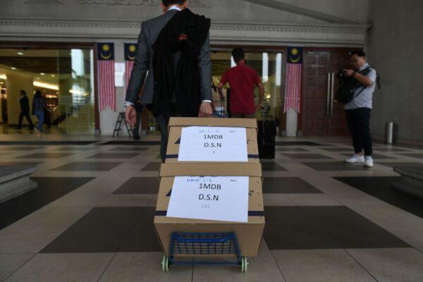 传马来西亚和高盛和解 1MDB案罚金缩水