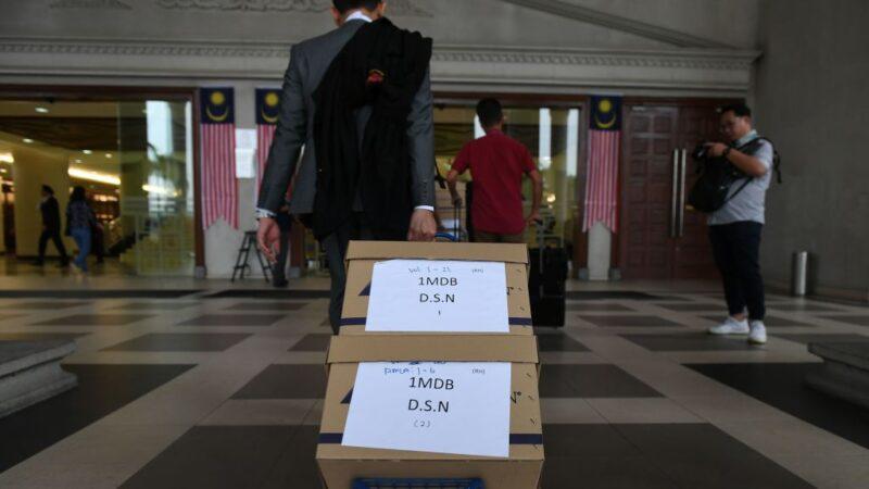 傳馬來西亞和高盛和解 1MDB案罰金縮水
