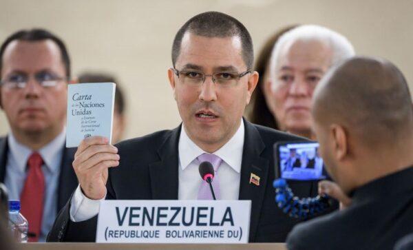 委内瑞拉获联合国人权理事会席位 外媒:被告列席陪审团