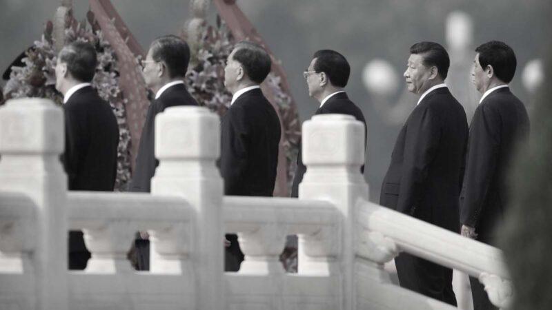 中共頒十禁令強化黨員思想控制 參觀古蹟也違規