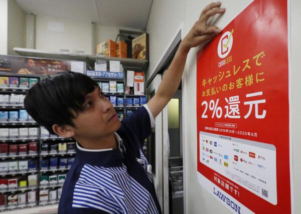 日本消费税调涨至10% 景气受考验民众茫然