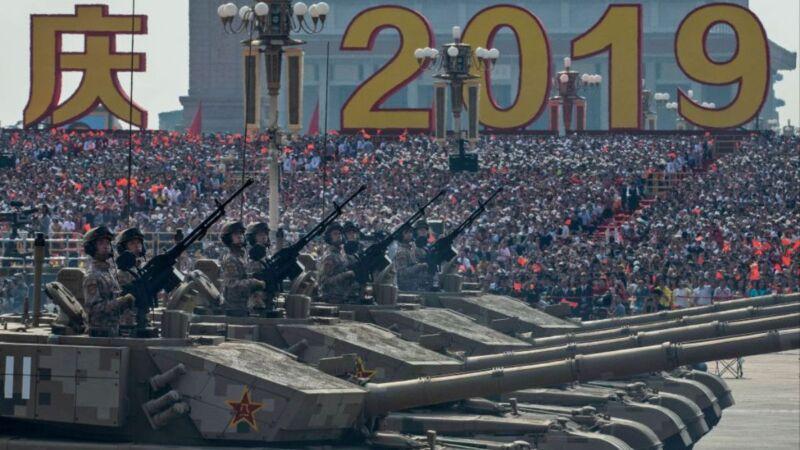 台媒:中共建政70年閱兵畫面酷似納粹紀錄片
