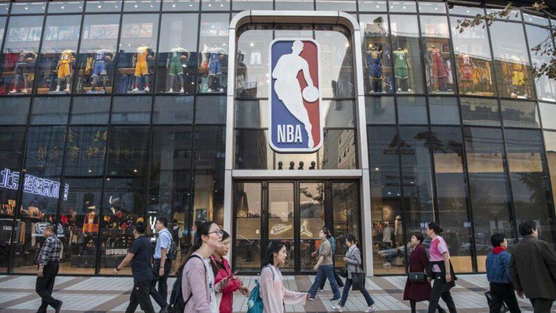 抵制NBA誰受傷?美媒深度分析:中共是最大輸家
