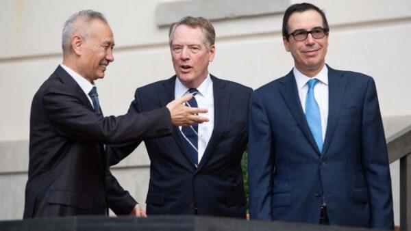 美中谈判北京再示好 取消部分外资持股限制