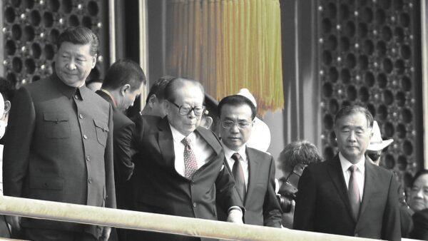 江泽民天安门上消失半小时惹关注 传北京早有死亡预案