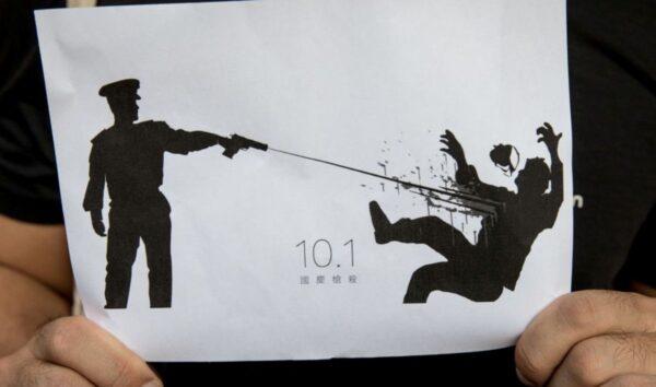 蓄意谋杀?多角度镜头还原港警开枪关键细节(视频)