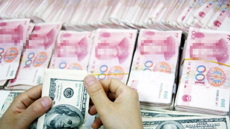 中國隱形資金大出逃 1310億美元偷搬海外