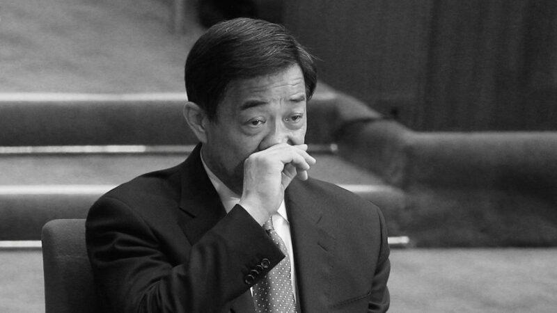 传王沪宁助薄熙来翻案 薄党放言杀回北京