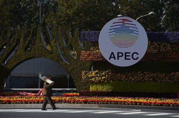 智利取消主辦APEC峰會 川習會懸了