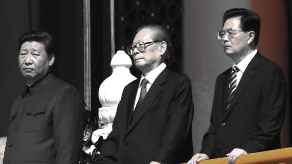 揭秘:胡锦涛六字游戏 江泽民中招