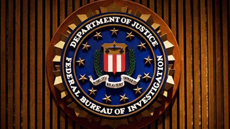 【内幕】FBI跨国捕谍 揭中国留学生案中案