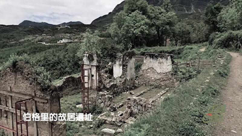 【江峰時刻】一張牛皮大的學校 基督教在中國創造的石門坎文明奇蹟