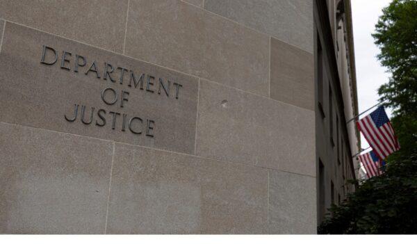 充當中共國安間諜 美籍華男加州被起訴