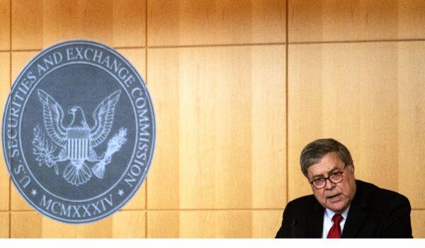 美证监会惩18名股票操纵者 主要来自中国