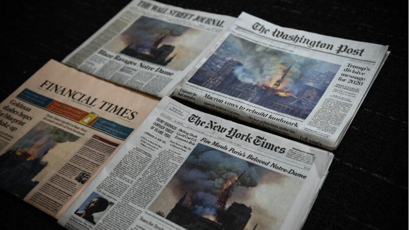 白宮將停止訂閱《紐時》《華郵》 川普再擊假新聞