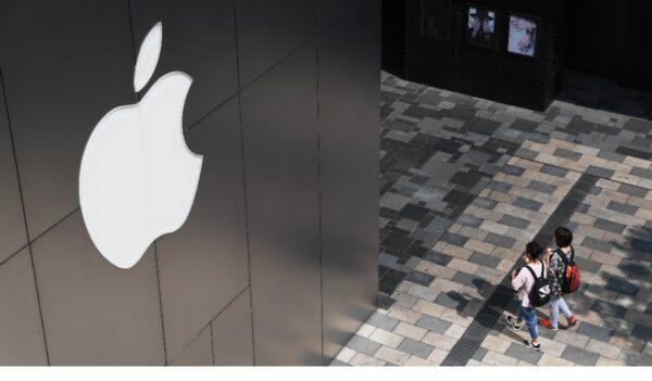 疑屈服中共压力 苹果禁用追踪港警软件