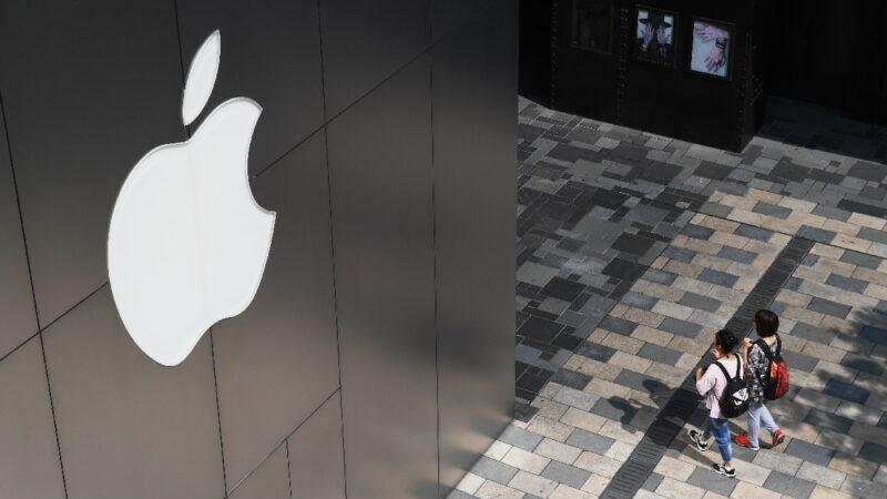 疑屈服中共壓力 蘋果禁用追蹤港警軟件
