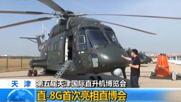 中共軍隊演練「突擊香港」 軍機撞山死11人