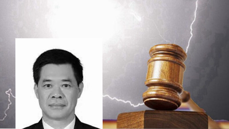 中共江西赣州市政法委副书记被查