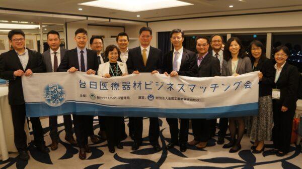 竹科成功開創台日商媒管道 進擊日本醫材市場商機大無限