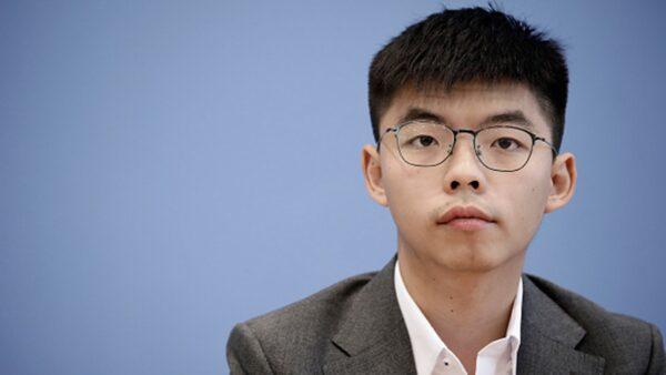 黄之锋被取消议员参选:这是北京的死命令