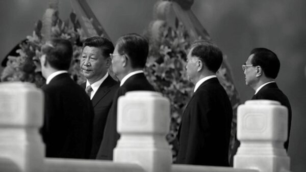 建政70周年 中共内斗激烈(下)